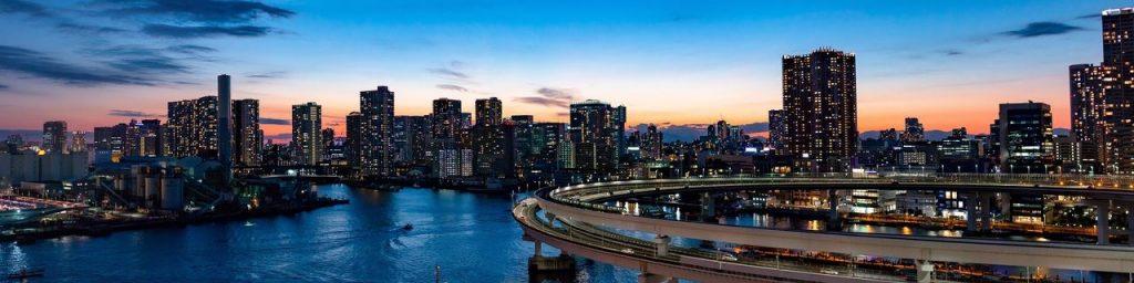metro-quadrado-mais-caro-toquio-japao